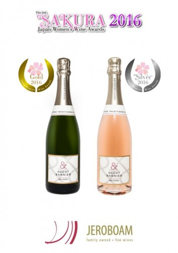 sakura wine awards in japan, our crémants awarded