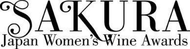 sakura – japan women's wine awards